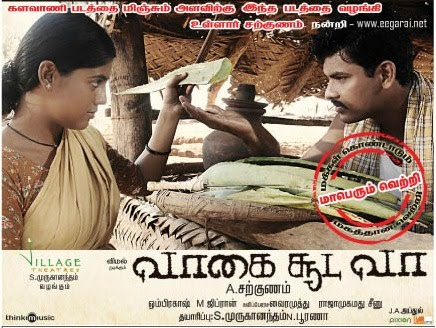 Watch Vaagai Sooda Vaa Movie Online