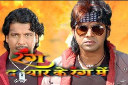 Rang Da Pyar Ke Rang Me (2013) Movie Trailer