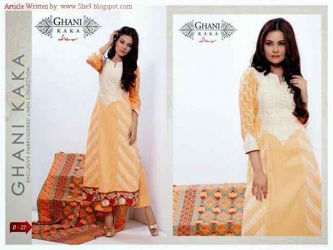 Ghani Kaka Linen Collection