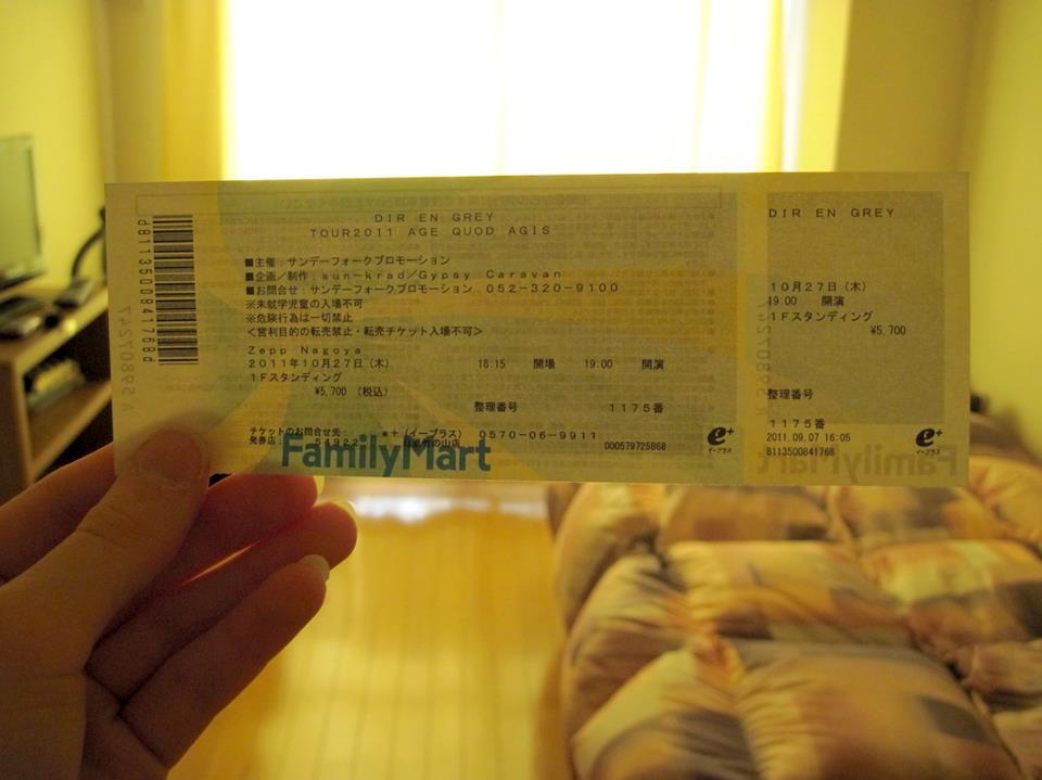 Dir En Grey Tour Tickets Japan