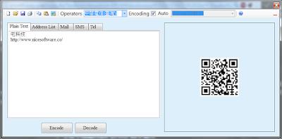 QRCode二維條碼快速產生器,XRen QRCode Tool V2.10 綠色免安裝版!