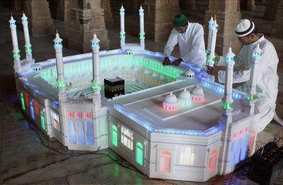 Kaaba, Kaaba Suppliers and Manufacturers at Alibaba.com