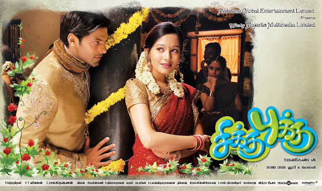 Preetika Rao Chikku Bukku Movie