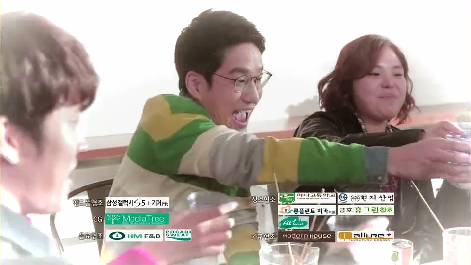 High School Love on Episode 1 Preview High School Love on