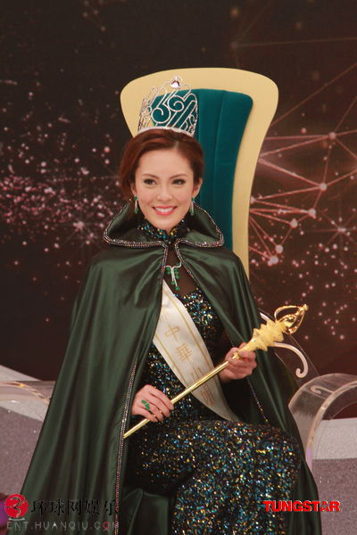 Kelly Cheung is Miss World Hong Kong 2012