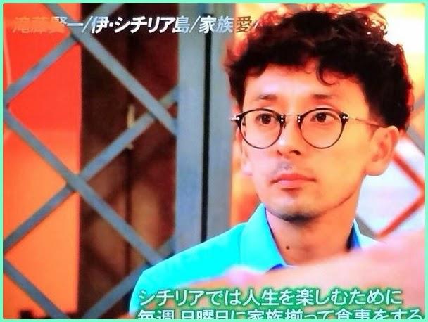 滝藤賢一の画像 p1_12