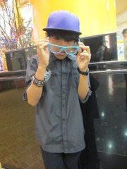Syamil Mio(ME)