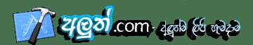 Aluth.com - Software | Apps | Tricks | News