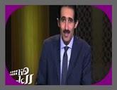 -- برنامج هنا العاصمة مجدى الجلاد -- حلقة يوم الأحد 2-8-2015