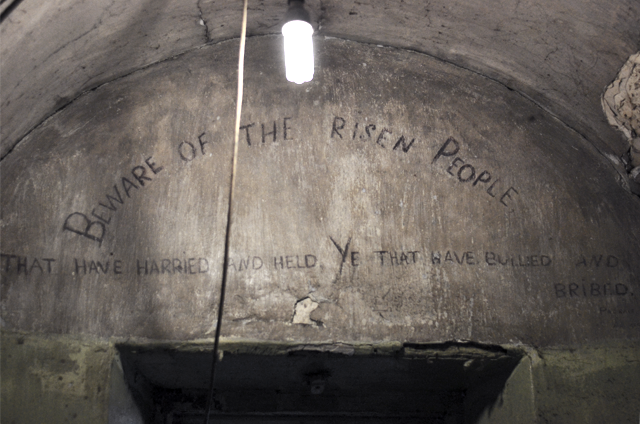 Kilmainham gaol, dublin, jail, prison, lugubrious, scary, interior, inside, photography, text, wall, quote