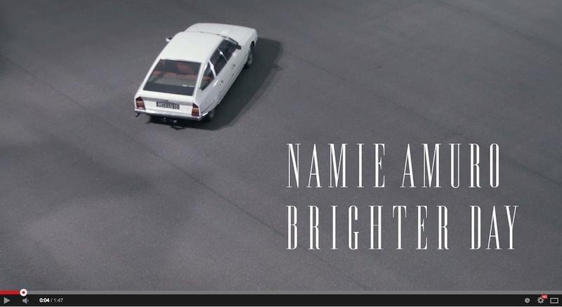 安室奈美恵 BRIGHTER DAY 車 シトロエン