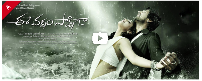 Ee Varsham Sakshiga (2014) Watch Online Full Movie Free