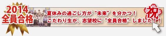 http://www.cjuku.com/jisseki.html