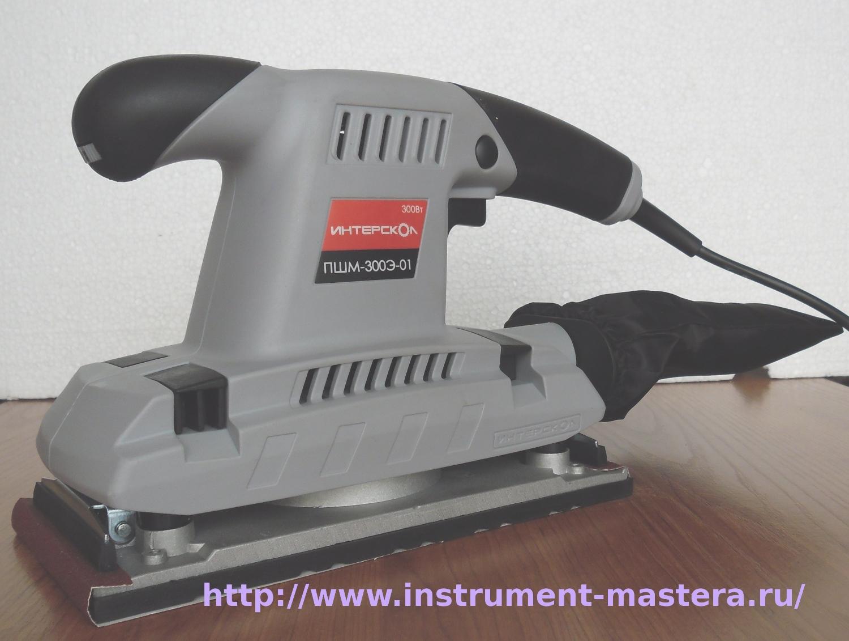 Плоскошлифовальная машинка Интерскол