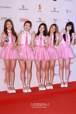 Berry Good Dream Concert 2015