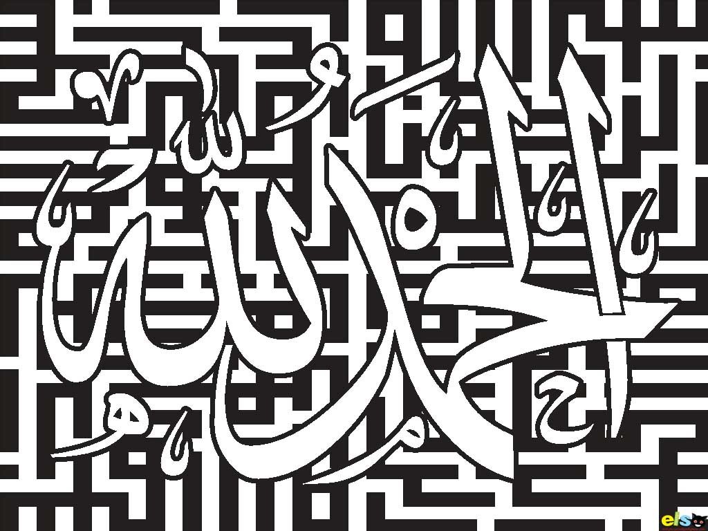 kaligrafi alhamdulillah kaligrafi alhamdulillah
