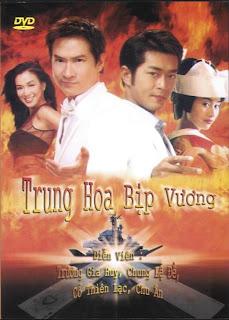 Trung Hoa Bip Vuong - Conman In Tokyo uslt