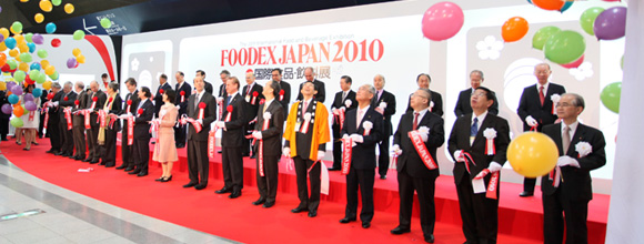 FOODEX JAPAN (国際食品・飲料展)幕張メッセ