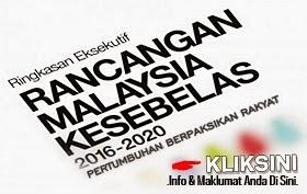RMK11: 2016-2020