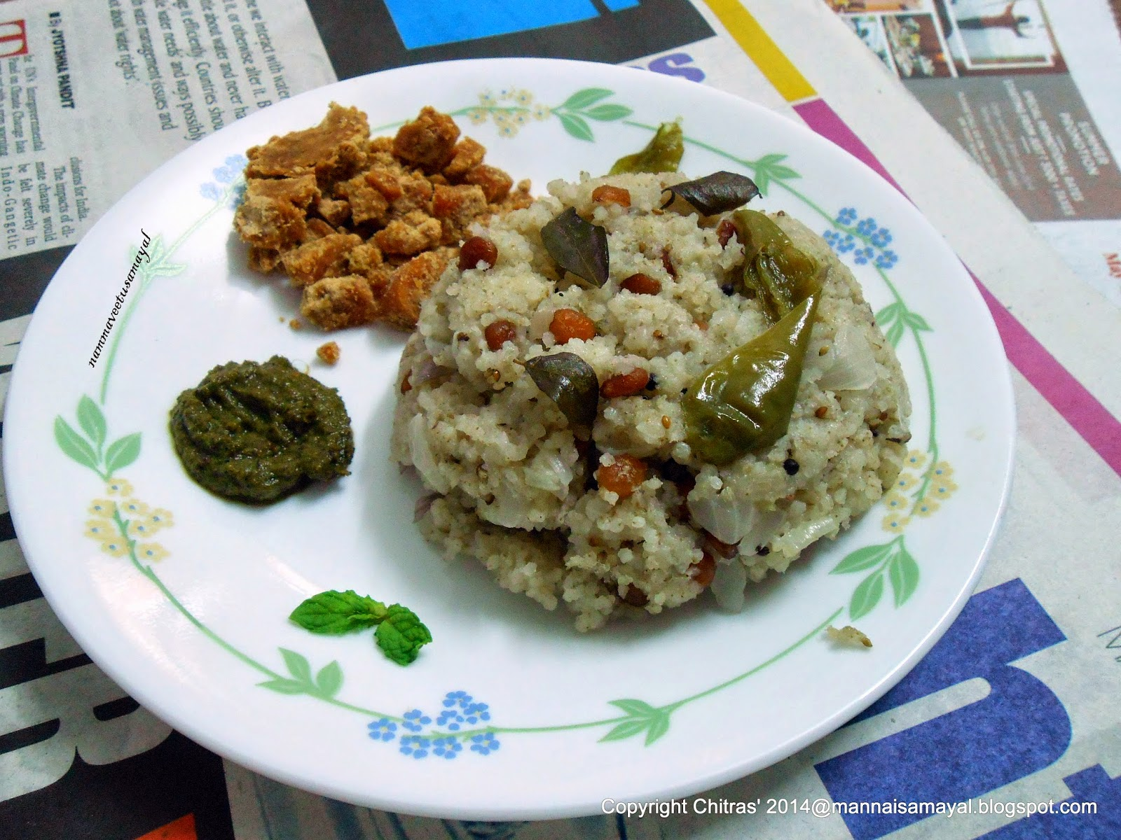 Samai Arisi Upma [ Little millet Upma ]