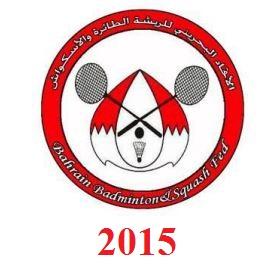 Bahrain International Challenge 2015