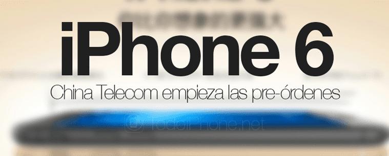 6 ميزات رائعة تحملها هواتف iPhone 6 تعرف عليها