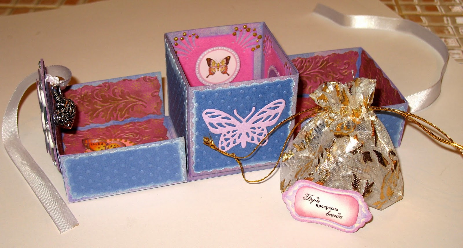 Коробочка для небольшого подарка
