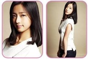 Yoon Bo Mi (윤보미) / Bomi