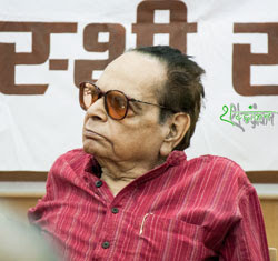 rajendra yadav राजेन्द्र यादव