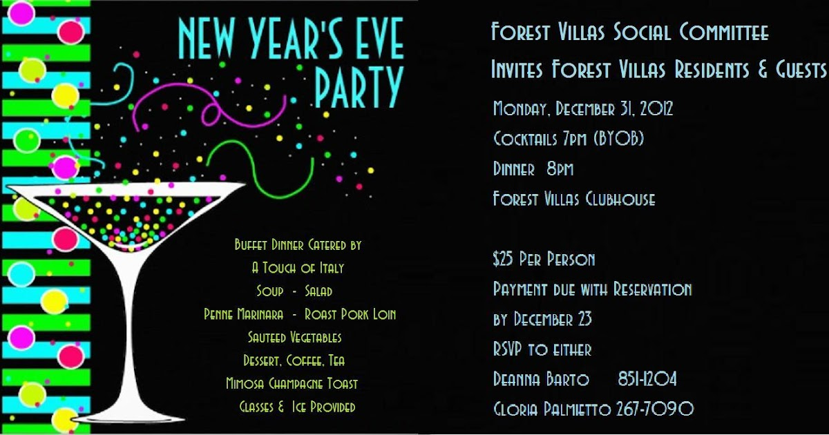 notes from the neighborhood new years eve party invitation