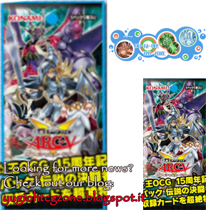 Spoiler Collector's Pack Duelist of Legend Editon (OCG)