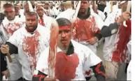 ιθαγένεια και Ισλαμική μετανάστευση video