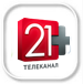 Channel 21+ TV Cheboksary Streaming