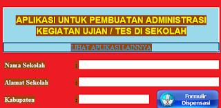 gambar aplikasi administrasi ujian sekolah