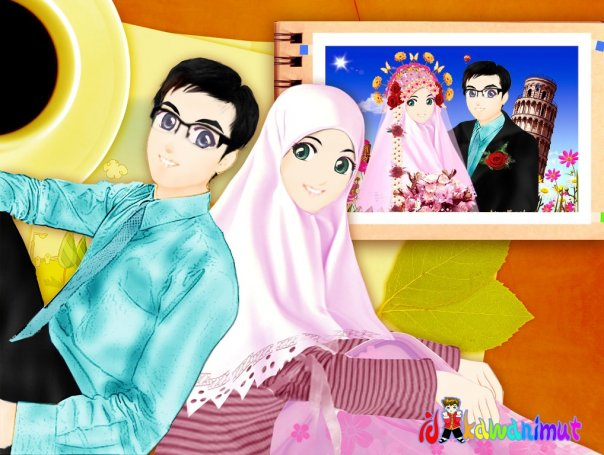 Moslem Sweet Couple