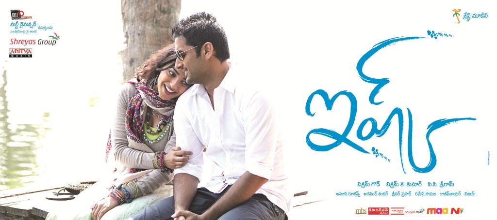 Ishq Telugu Movie Wallpapers