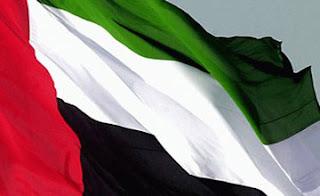 الإمارات تفتح باب الترشيح أمام المغاربة للحصول على وظائف للتعليم بهذه المواصفات