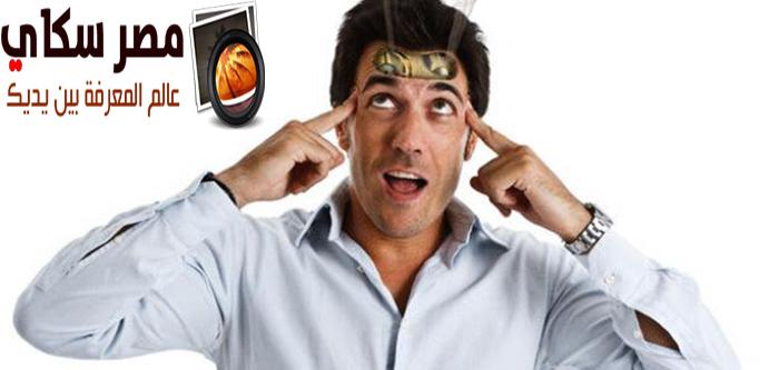 الأساليب المتبعة لزيادة قوة تركيز العقل