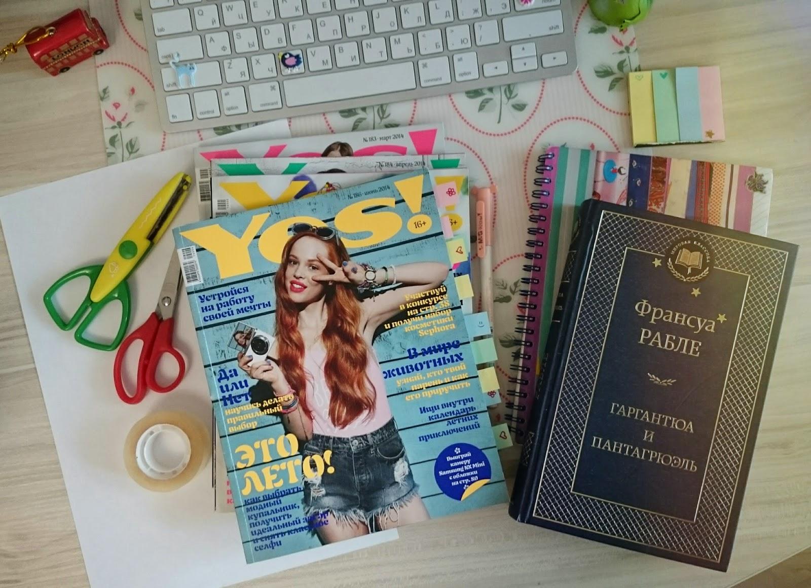 Как сделать обложку для книги фото 897