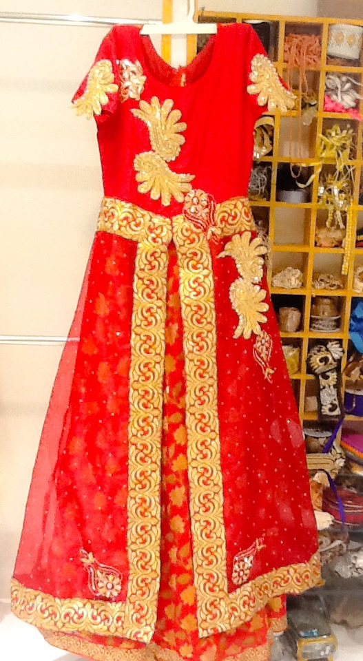 Princess style gown