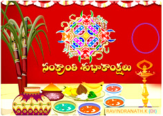 telugu sankranthi facebook chat code