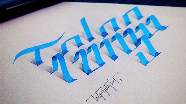 La caligrafía en 3D por Tolga Girgin parecen salirse de la página