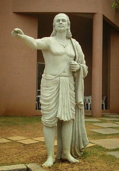 mathematician Aryabhatta