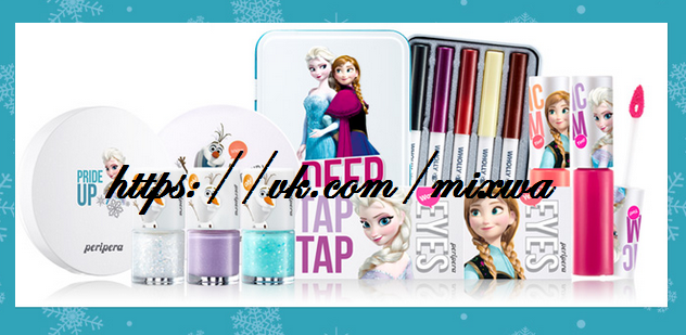 Frozen make up. Peripera
