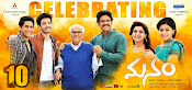 Manam Movie Wallpaper and posters-thumbnail-2