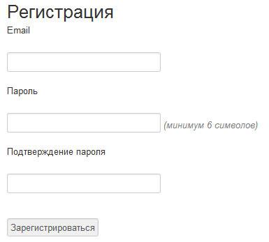 регистрация в партнерской программе LikeБери