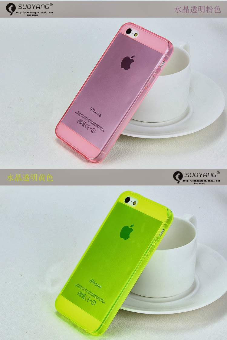 3hiung Grocery Iphone 5s Clear Handphone Case