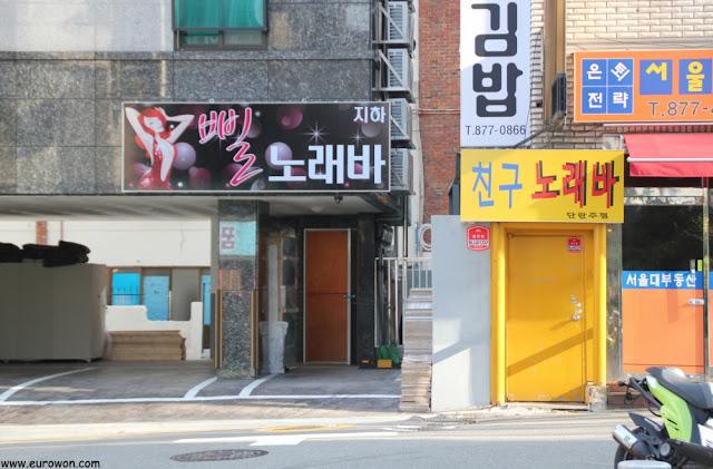Karaoke coreano que ofrece servicios sexuales