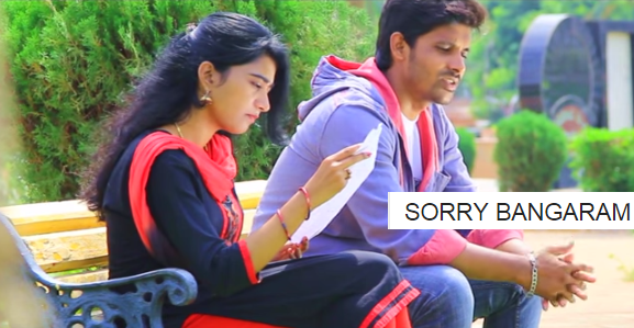 sorry bangaram short film pics