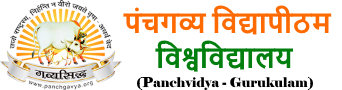 पंचगव्य विद्यापीठम विस्तार केन्द्रम - Panchgavya Vidyapeetham (Panchvidya)